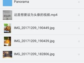 QQ视频头像修改
