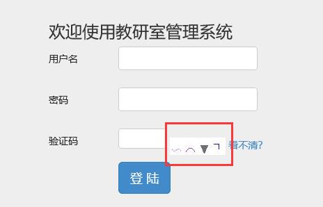 验证码乱码 eyunzhu