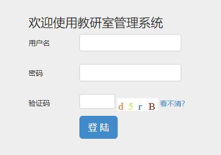 验证码乱码解决 eyunzhu