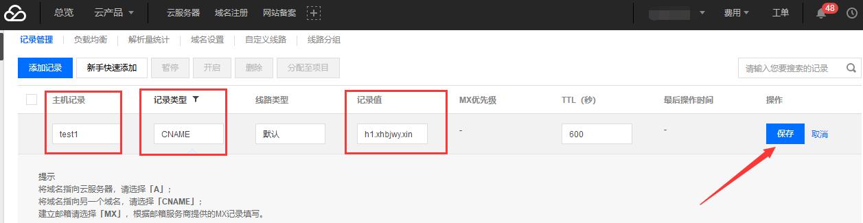 eyunzhu.com