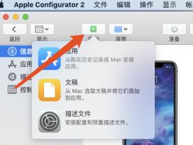 iOS获取app store中的ipa包及获取ipa包中的图片