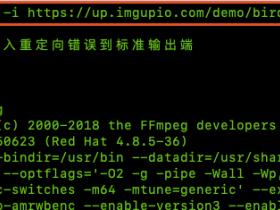 下载m3u8到本地存储为mp4,mp4切片为m3u8