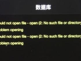 iOS越狱后再还原系统导致cydia出错的问题解决