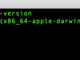 mac 默认Shell改为Zsh后的问题处理